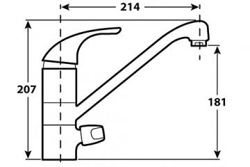 Cornat Stilo Spültisch-Einhebelmischer mit Maschinenanschluss und schwenkbarem Auslauf, chrom, Niederdruck, STI5641 - 4