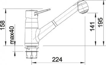 Blanco Orion-S-F Chrom Niederdruck Küchenarmatur Vorfenster-Armatur Wasserhahn - 3